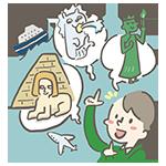 海外旅行の日のアイキャッチ