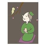 日本茶の日のアイキャッチ