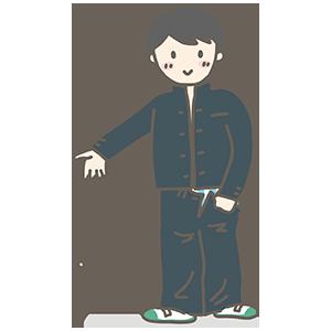 ボタンを取られた男子のイラスト