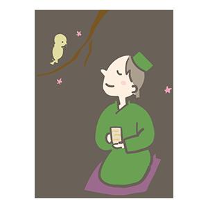 日本茶の日のイラスト