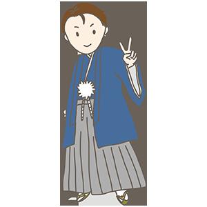 袴の男子のイラスト