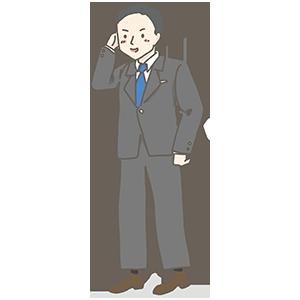 スーツの男子のイラスト