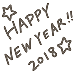 HAPPY NEW YEARのイラスト