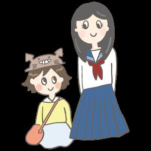 姉の日のイラスト