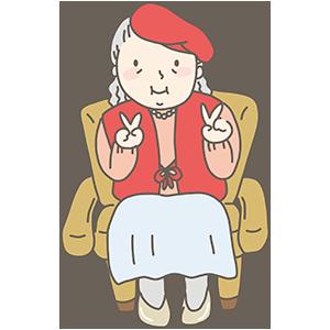 赤いちゃんちゃんこを着たおばさんのイラスト