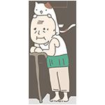 頭の上に猫がいるおじいちゃんのアイキャッチ