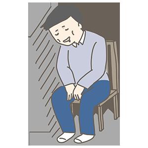 フリー素材ゴールデンウィークお疲れ Season Stock Iroha