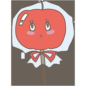 りんご飴のイラスト