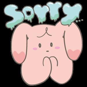 ごめんねの日のイラスト