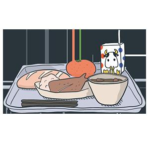 学校給食記念日のイラスト