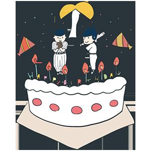 プロ野球誕生の日のイラスト