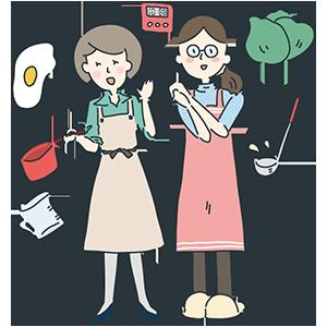 料理番組の日のイラスト