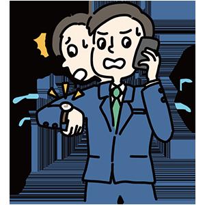 3分間電話の日のイラスト