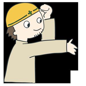 手を伸ばすヘルメットを被る作業員風のイラスト