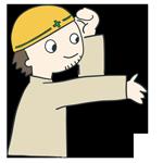 手を伸ばすヘルメットを被る作業員風のアイキャッチ