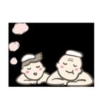 のほほんとお風呂に浸かる男性二人のアイキャッチ