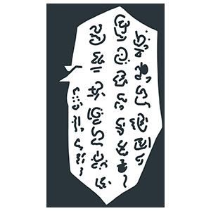 ごちゃごちゃな言語のイラスト