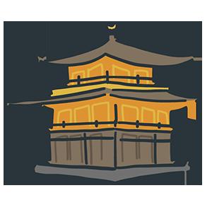 金閣寺のイラスト