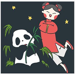 パンダ発見のイラスト