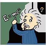 アインシュタインの日のイラスト
