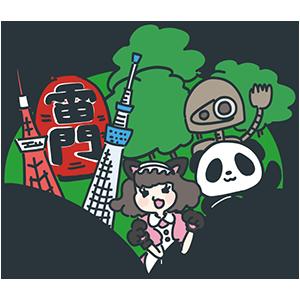 東京の日のイラスト