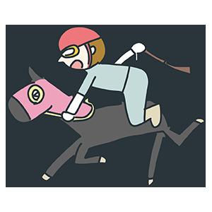 競走馬のイラスト