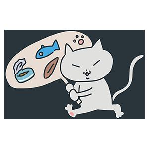 プラカードを持つ猫のイラスト