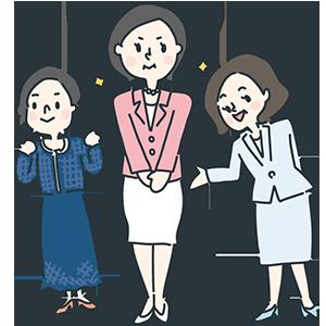 女性大臣の日のイラスト