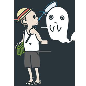 幽霊の日のイラスト