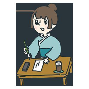 筆をとっている女性のイラスト