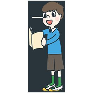 本を朗読している男の子のイラスト