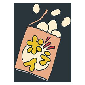 フリー素材ポテトのお菓子のイラスト Season Stock Iroha