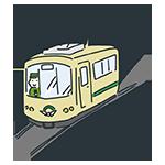 電車のアイキャッチ