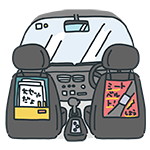 タクシー車内のアイキャッチ