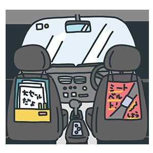 タクシー車内のイラスト
