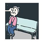 ベンチに座る朗らかな女性のアイキャッチ