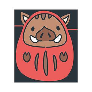 だるまの猪のイラスト