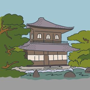 銀閣寺の日のイラスト