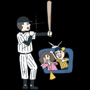 プロ野球の日のイラスト