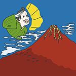 富士山の日のアイキャッチ