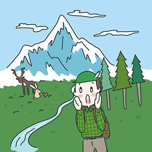 国立公園指定記念日のイラスト