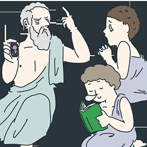 哲学の日のイラスト
