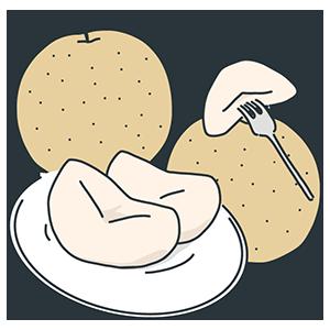 梨の日のイラスト
