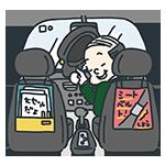 タクシーの日のアイキャッチ