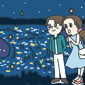 函館夜景の日のイラスト