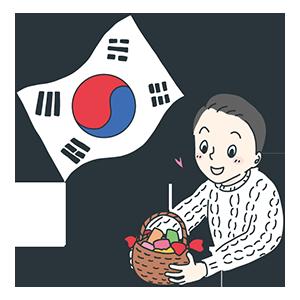 韓国のバレンタインデーのイラスト