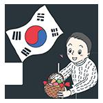 韓国のバレンタインデーのアイキャッチ
