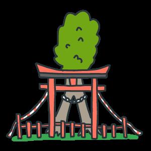 連理の賢木のイラスト