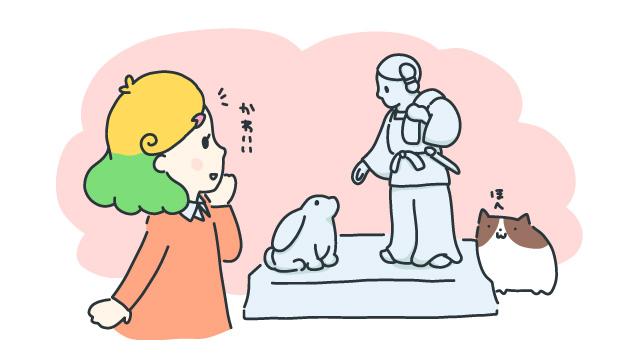 大国主社の石像
