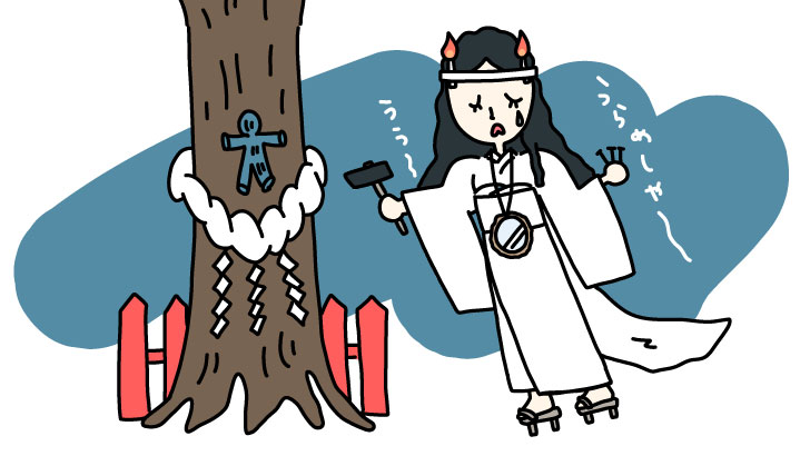 いのり杉と丑の刻参りをする女の人のイラスト